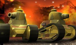 戦車ゲーム