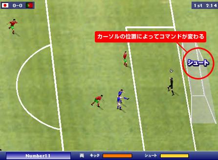本格サッカーゲーム 11vs11 champion s field 無料ゲーム